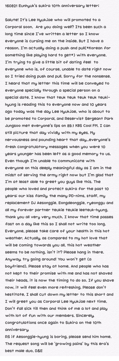 160822 Eunhyuk's letter to sukira2